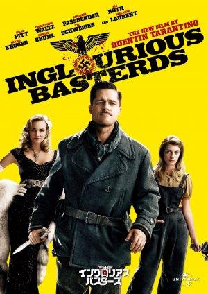 Inglourious Basterds 1000x1412