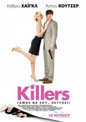 Killers 1661x2362