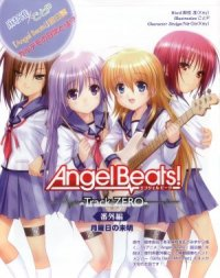 Angel Beats! poster