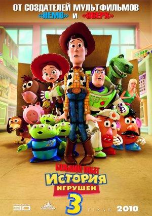 Toy Story 3 1535x2175