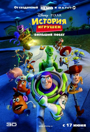 Toy Story 3 3400x5000