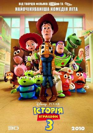 Toy Story 3 3482x5000
