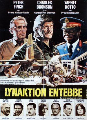 Raid on Entebbe 2024x2796