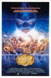 Grunt! The Wrestling Movie poster
