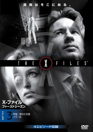 The X Files 776x1102