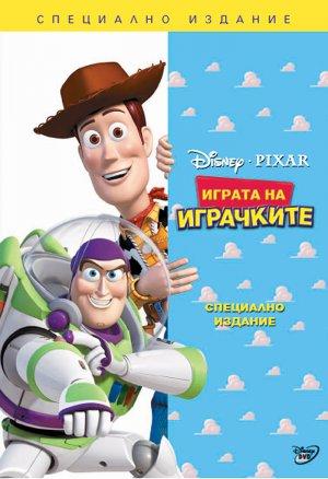Toy Story 700x1022
