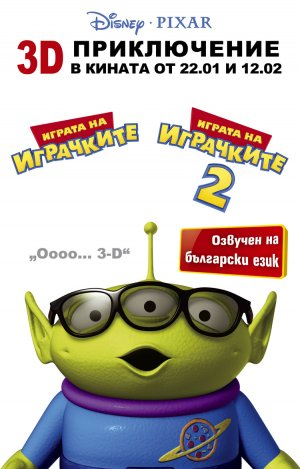 Toy Story 750x1173