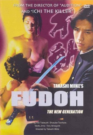 Fudoh: The New Generation Cover