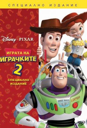 Toy Story 2 358x526