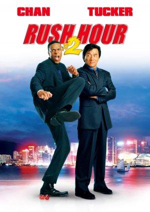Rush Hour 2 1650x2333