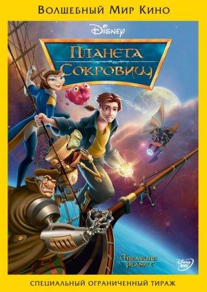 Treasure Planet 800x1130