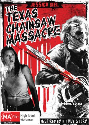 The Texas Chainsaw Massacre 400x562