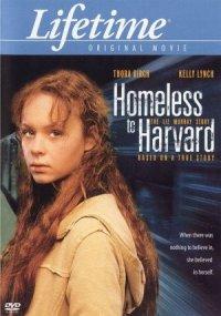Homeless to Harvard: The Liz Murray Story poster