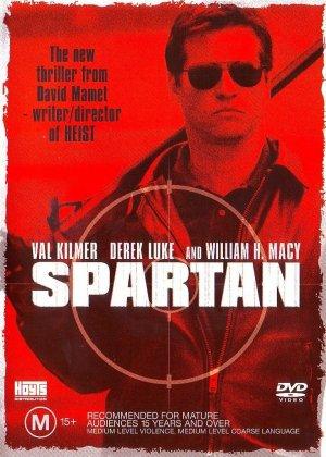 Spartan 767x1073