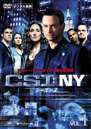 CSI: NY 835x1181