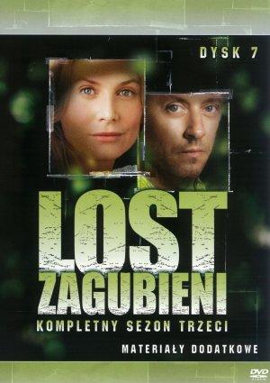 Lost 1521x2153
