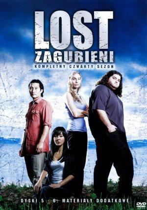 Lost 1517x2152