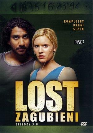 Lost 1514x2160