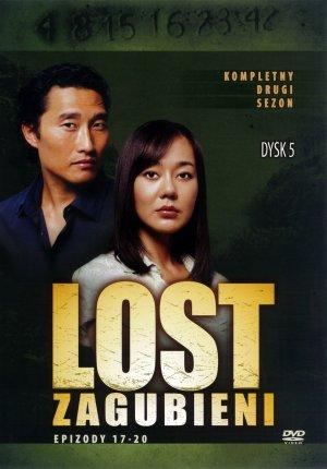Lost 1510x2163