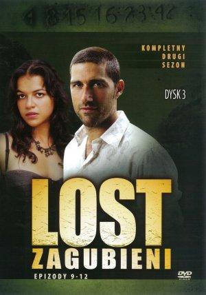 Lost 1514x2158