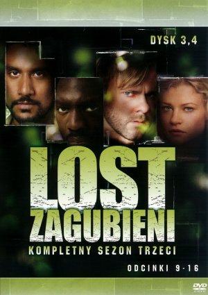 Lost 1523x2157