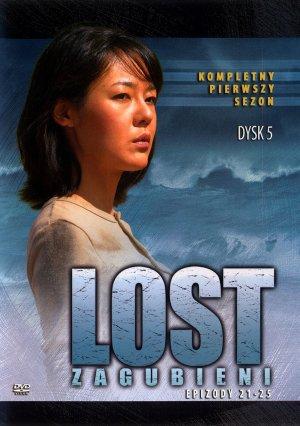 Lost 1515x2152