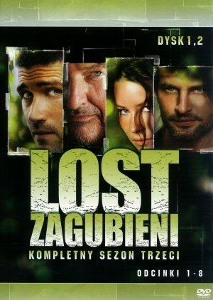 Lost 1526x2149