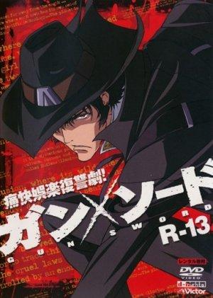 Gun x Sword 378x530