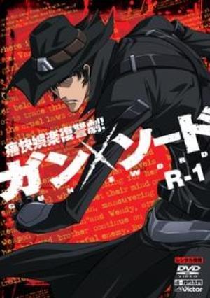 Gun x Sword 300x426