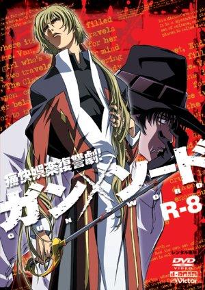 Gun x Sword 689x973