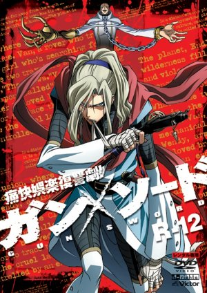 Gun x Sword 827x1170