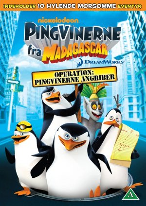 The Penguins of Madagascar 1186x1676