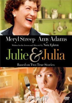 Julie & Julia 1812x2560