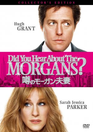 Did You Hear About the Morgans? 1529x2160