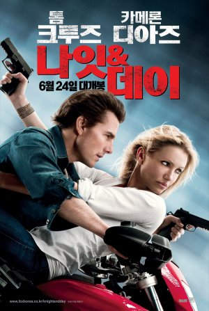 Knight and Day 900x1340