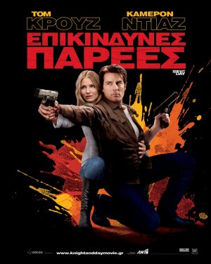 Knight and Day 719x900