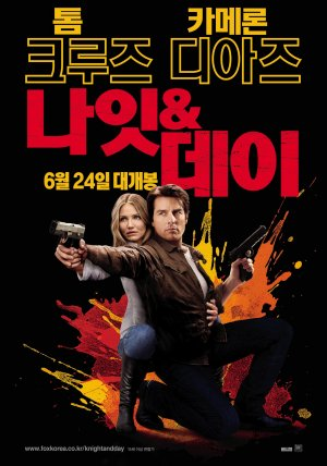Knight and Day 2000x2850