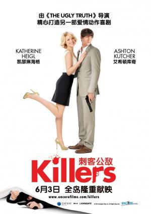 Killers 722x1023