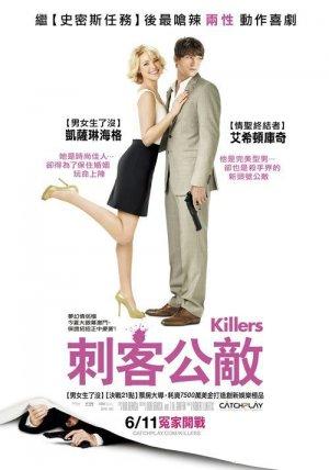 Killers 500x714