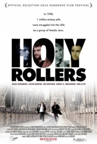 Holy Rollers poster