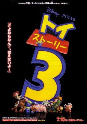 Toy Story 3 2128x3036