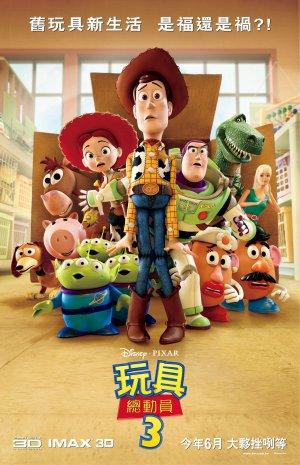 Toy Story 3 1600x2481