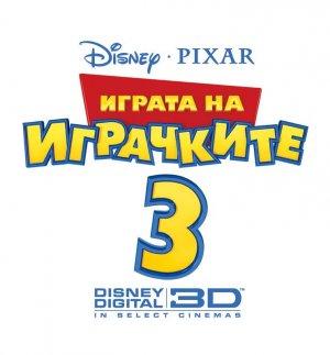 Toy Story 3 743x800