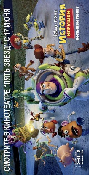 Toy Story 3 2568x5000