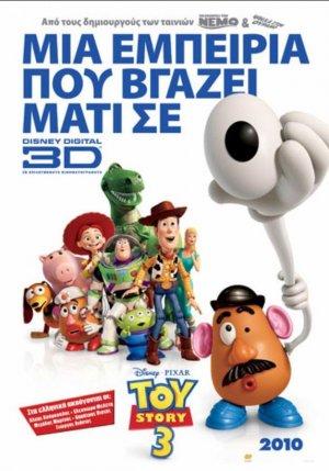 Toy Story 3 627x897