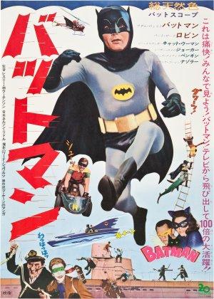 Batman: The Movie 2144x3000
