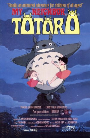 Tonari no Totoro 580x888