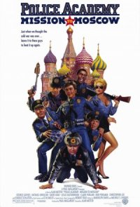 Police Academy 7 - Mission in Moskau poster