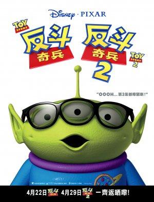 Toy Story 1384x1817