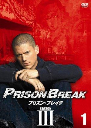 Prison Break 780x1102